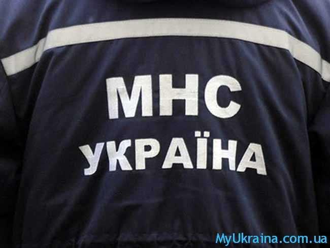 МНС Украина