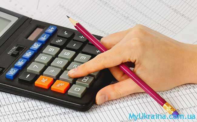 калькулятор индексации