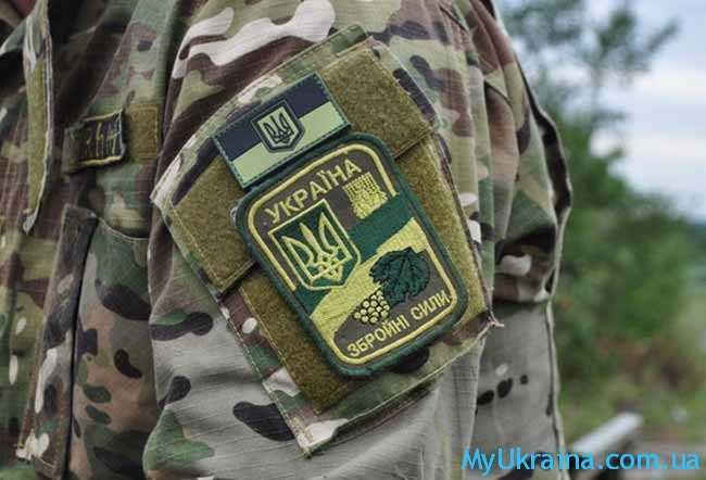 военные силы Украины