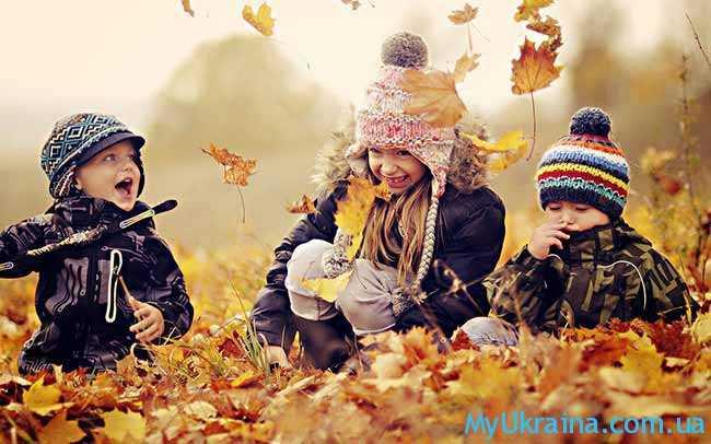 каникулы осенью