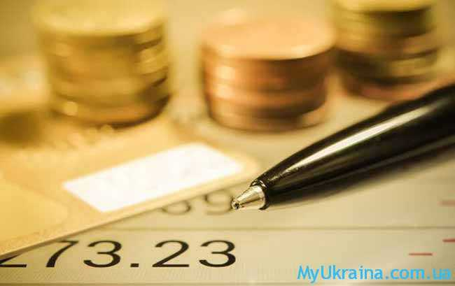 индексация заработной платы в Украине