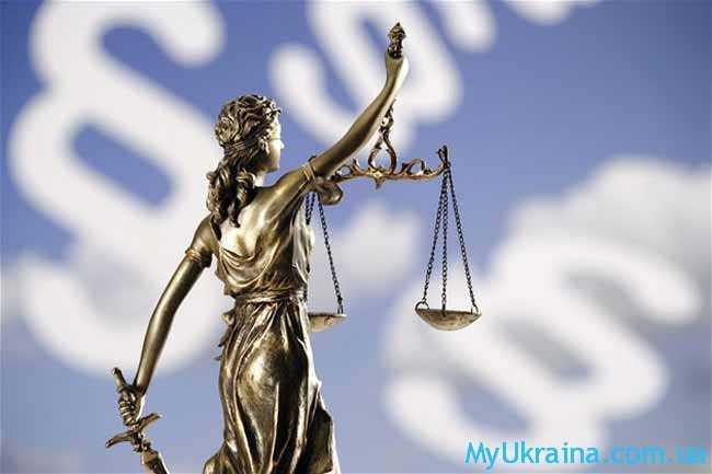 суд Феміди