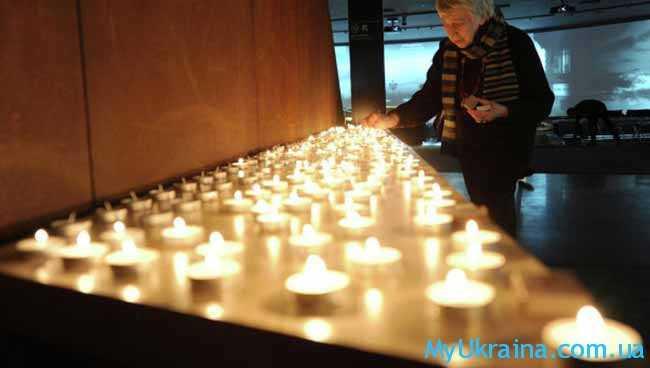 день почитания жертв Холокоста