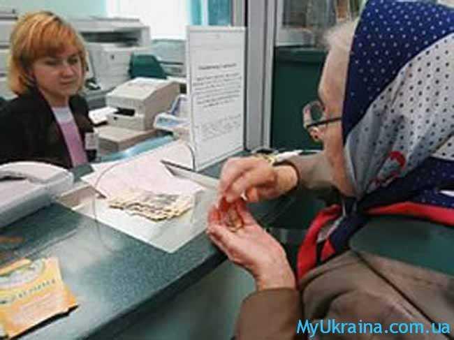 пожилая женщина платит за ЖКХ