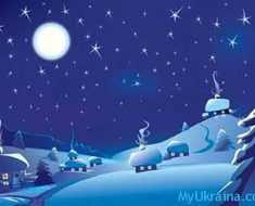 луна и зимние домики
