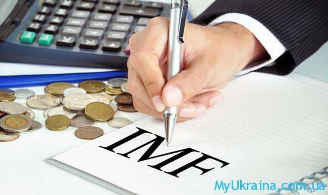 Абрревиатура МВФ