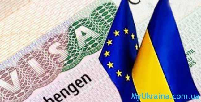 Шенген и флаги