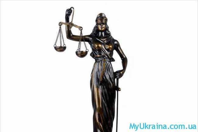 суд Фемиды