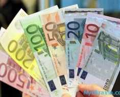 бумажные евро