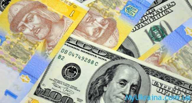 гривна,доллары