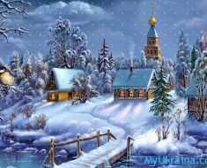 праздник Рождество