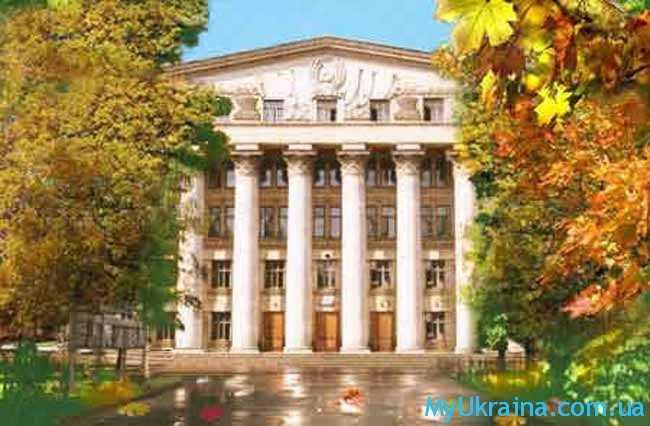 Киевский национальный экономический университет.