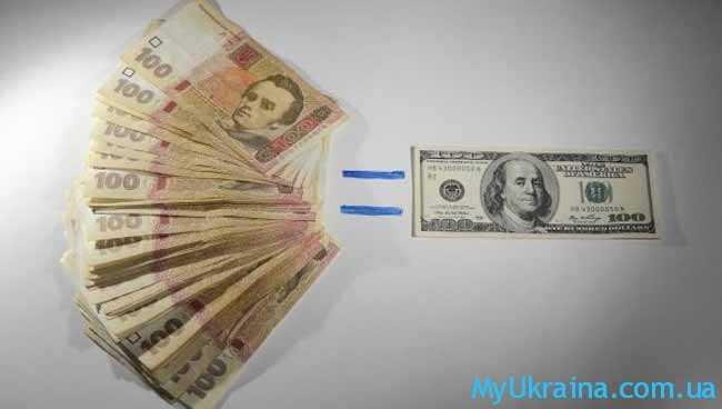 много гривен=100 долларов