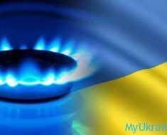 газ в Украине