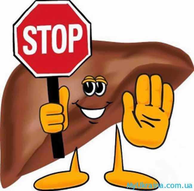 день борьбы с развитием гепатита
