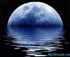 луна и вода