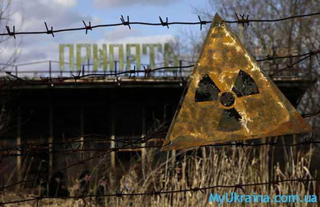 памятное событие, посвященное жертвам радиационных катастроф и аварий
