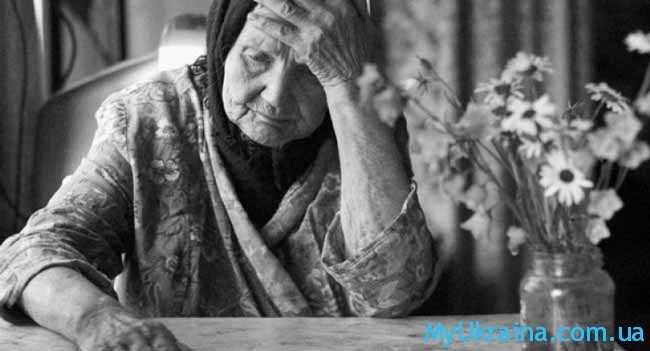 одинокая пенсионерка