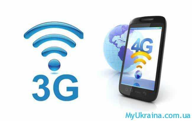 будет и 4G