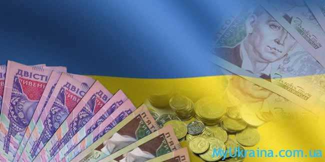 флаг Украины и деньги