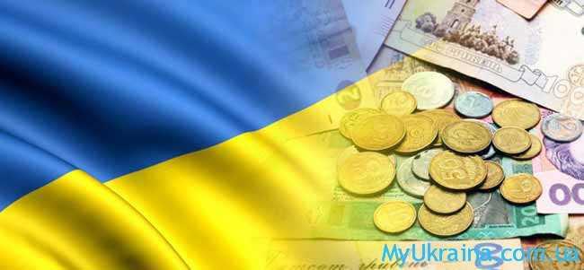 Украинский флаг и деньги