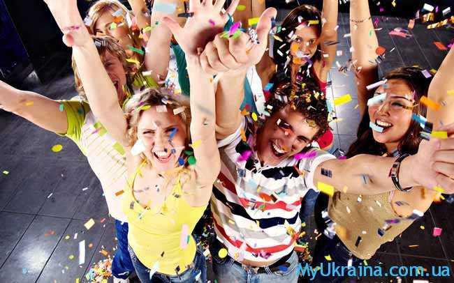 праздник молодежи