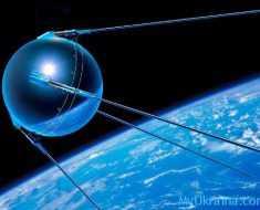 спутник и Земля
