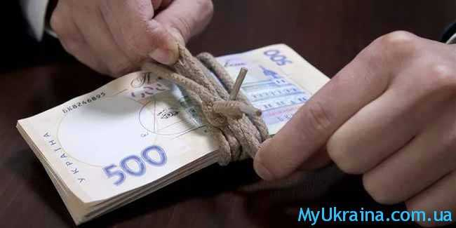 деньги,завязанные веревочкой
