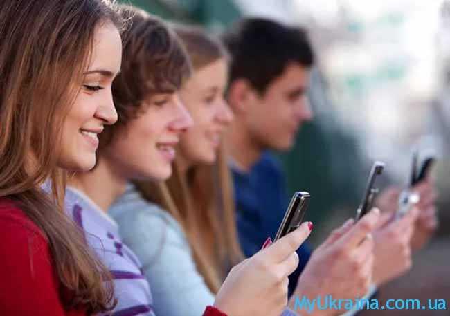 молодые люди и телефоны