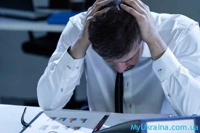 работодатель в печале