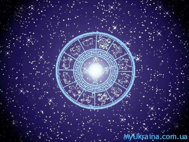 Астрологический прогноз для Украины от экстрасенсов