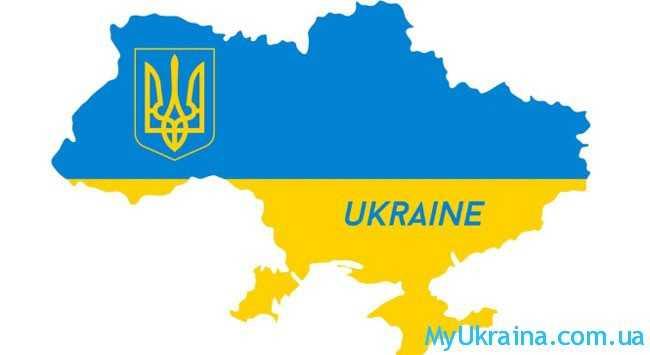 Видео прогноз для Украины