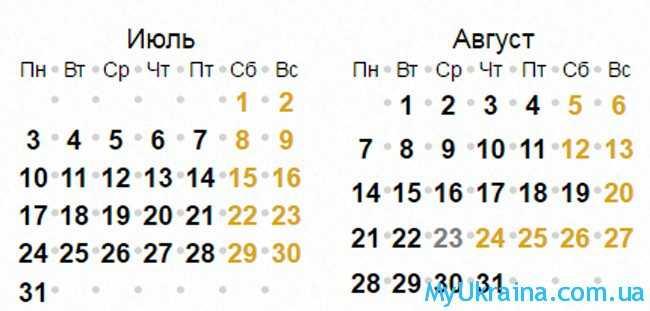 календарь на июль 2017 года
