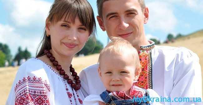 Украинсккая семья
