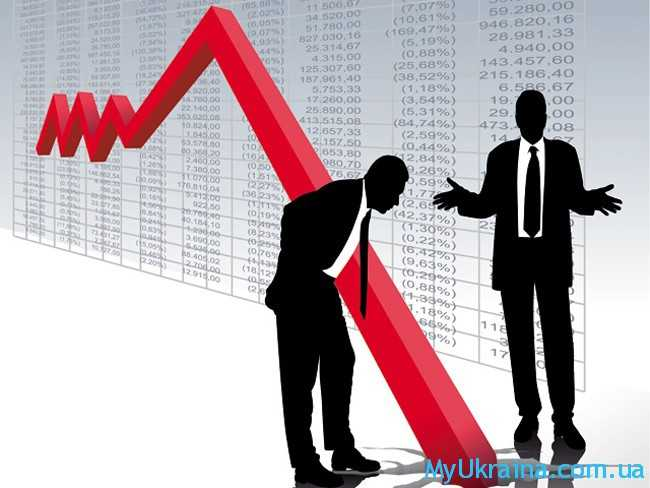 куда идет экономика?