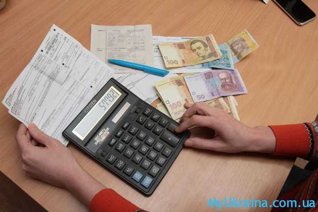 тарифы на коммунальные услуги