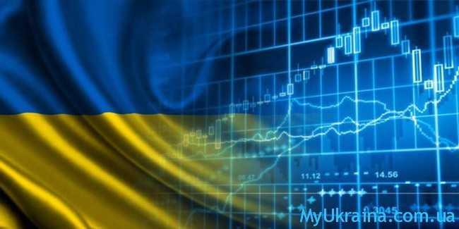 Украина и ее экономика