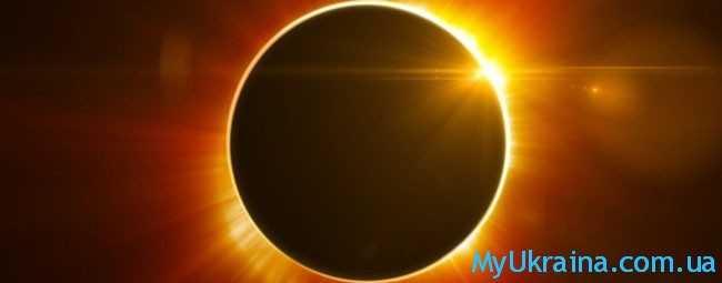 Солнечное затмение можно наблюдать исключительно в полнолуние