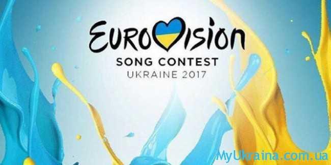 Украина 2017