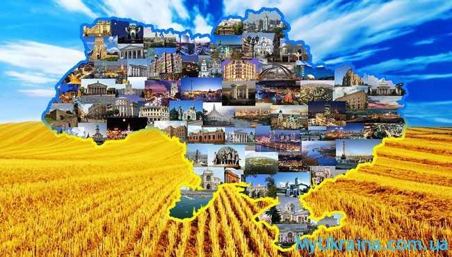 это Украина