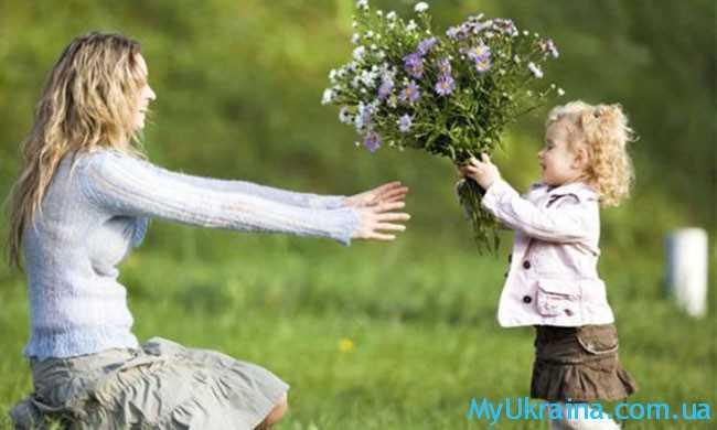 мать занимает самое важное место