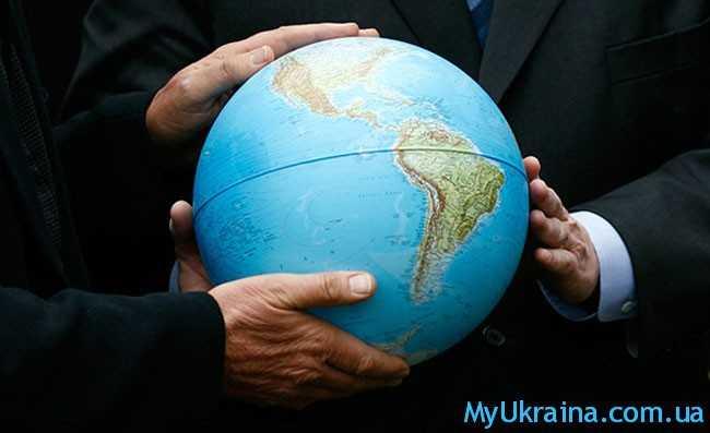 Международный прогноз