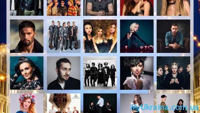 претенденты на Евровидение