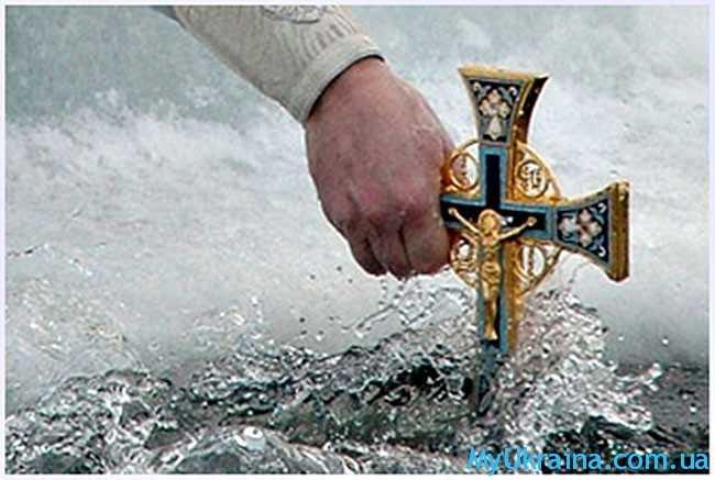 Крещения Господня