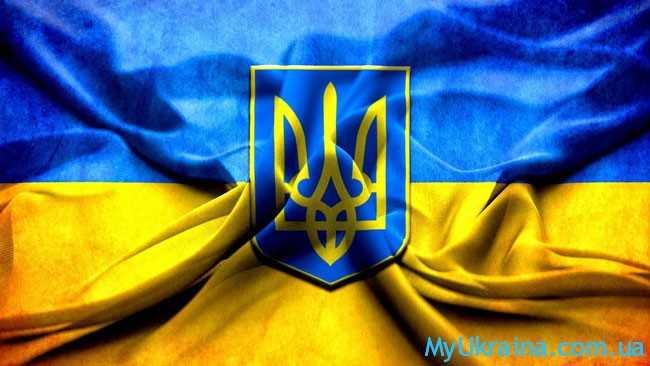 Ванга об Украине