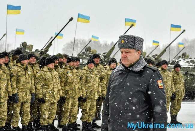Порошенко и армия