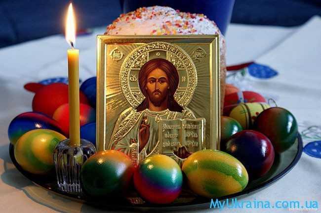 15 апреля — украинцы будут радоваться Вознесению Христа