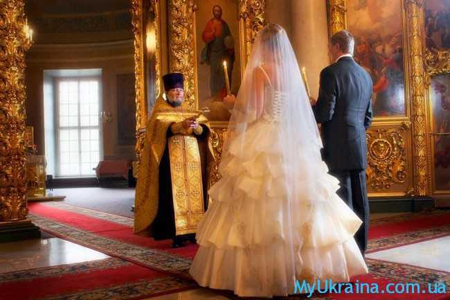 Когда венчаться?