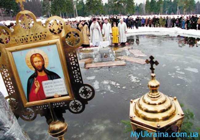 Крещения Господня 2018
