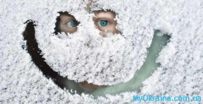 какая будет зима в 2018 году для жителей Украины?